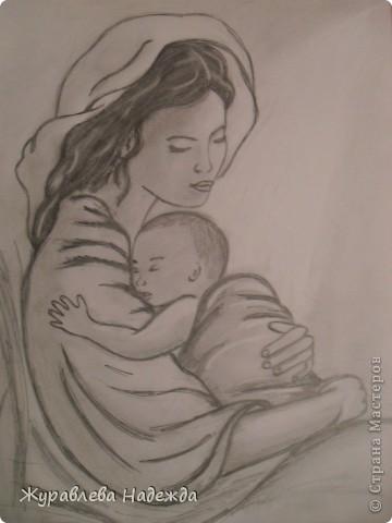 Как сделать в день матери рисунок мамы
