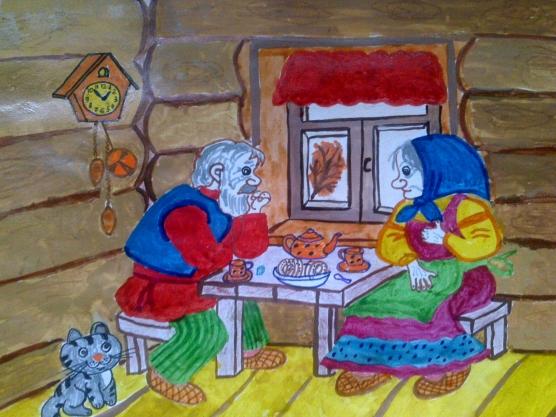 день пожилого человека картинки рисунки